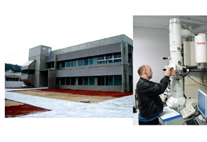 Laboratório está localizado atrás dRU