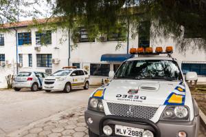 A nova sede do Departamento de Segurança da UFSC está localizada no antigo prédio do DAE. (Foto: Henrique Almeida/Agecom/UFSC)