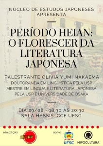 HeianLiteratura - posterweb