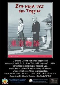 Poster ERA UMA VEZ EM TOQUIO Vertical