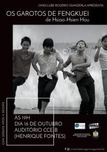 Cineclube Rogério Sganzerla exibe filme 'Garotos de Fengkuei'